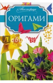 Оригами атаманенко и шпионское ревю