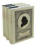 Записки и письма Якоба Штелина. В 3-х томах