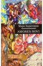 Харитонов Марк Сергеевич Amores Novi харитонов марк сергеевич стенография начала века 2000 2009