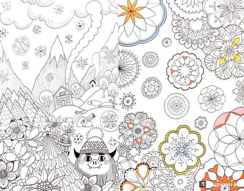 Иллюстрация 1 из 10 для Лес чудес | Лабиринт - книги. Источник: Лабиринт