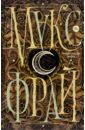 обложка электронной книги Энциклопедия мифов. А-К