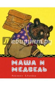 Купить Маша и медведь, Речь, Русские народные сказки