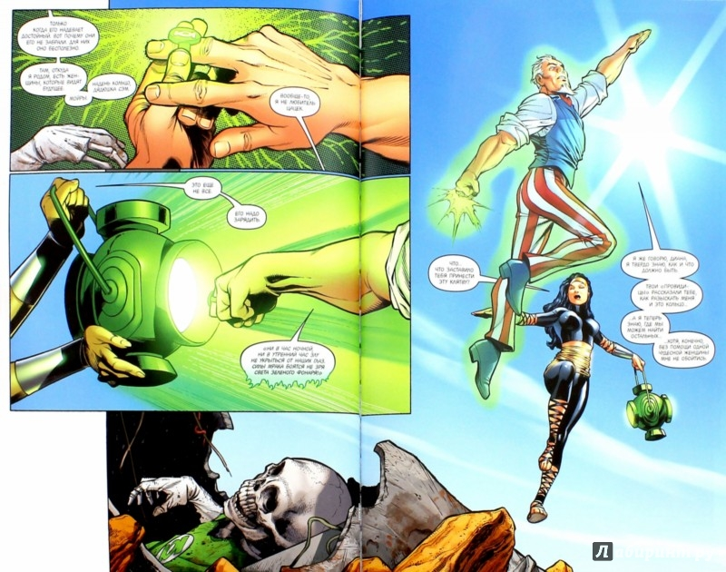 Иллюстрация 1 из 26 для Супермен/Бэтмен. Книга 3. Абсолютная власть - Джеф Лоэб | Лабиринт - книги. Источник: Лабиринт