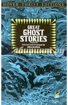 Great Ghost Stories eva ibbotson the great ghost rescue