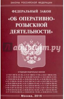pdf сборник харьковского историко