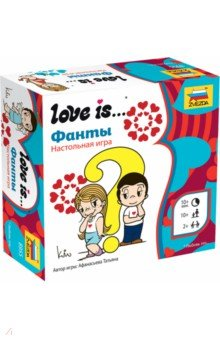 Настольная игра Love is … Фанты (8955) zvezda настольная игра love is потеряшки