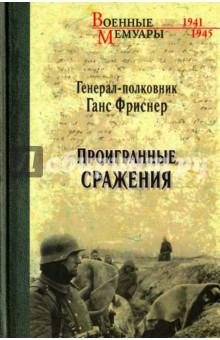 Проигранные сражения монета номиналом 3 рубля 50 лет разгрома немецко фашистских войск под москвой proof в капсуле ссср 1991 год