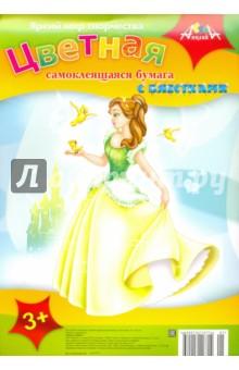 Цветная бумага самоклеящаяся блестящая Принцесса (5 листов, 5 цветов) (С2460-01) бумага цветная бархатная самоклеящаяся паучок 5 листов 5 цветов с0349 01
