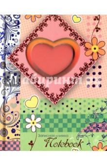 Записная книжка Сердечко (80 листов, А6) (С1958-01*) записная книжка дневник гламурной принцессы 86 листов