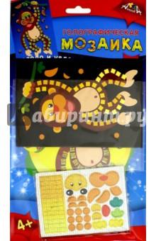 Набор для детского творчества. Голографическая мозаика Обезьянка (С2600-09) мозаика апплика мозаика голографическая формат а6 кот