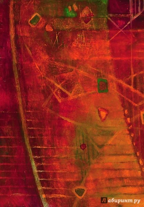 Иллюстрация 3 из 32 для Цвета и чувства. Ассоциативные метафорические карты в арт-терапии - Наталья Жигамонт | Лабиринт - книги. Источник: Лабиринт