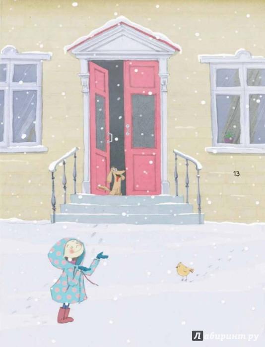 Иллюстрация 12 из 37 для Все в сад - Маша Рупасова | Лабиринт - книги. Источник: Лабиринт