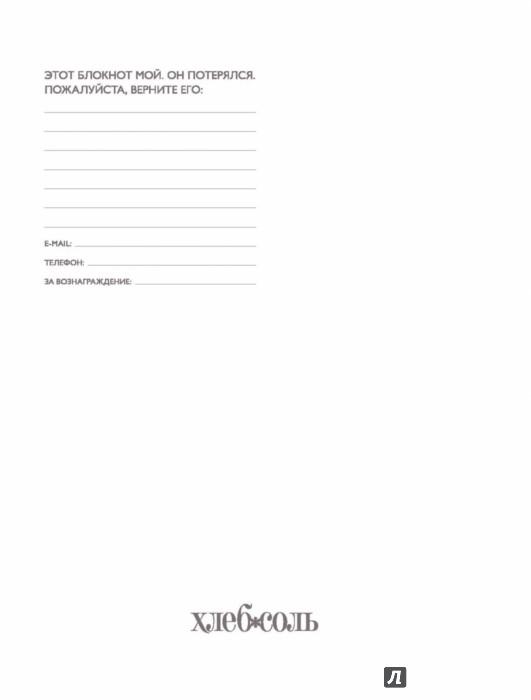 Иллюстрация 1 из 13 для Мои любимые рецепты. Книга для записи рецептов (фруктовый фейерверк)   Лабиринт - книги. Источник: Лабиринт