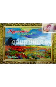 Купить Набор для раскрашивания по номерам Пионы (13433), TUKZAR, Создаем и раскрашиваем картину