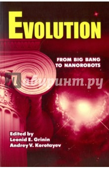 Evolution. From Big Bang to Nanorobots george and the big bang