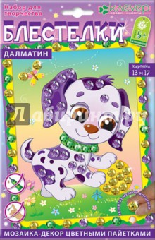 Купить Набор для детского творчества. Изготовление картины в техники мозаики Далматин (АМ 42-004), Клевер, Аппликации