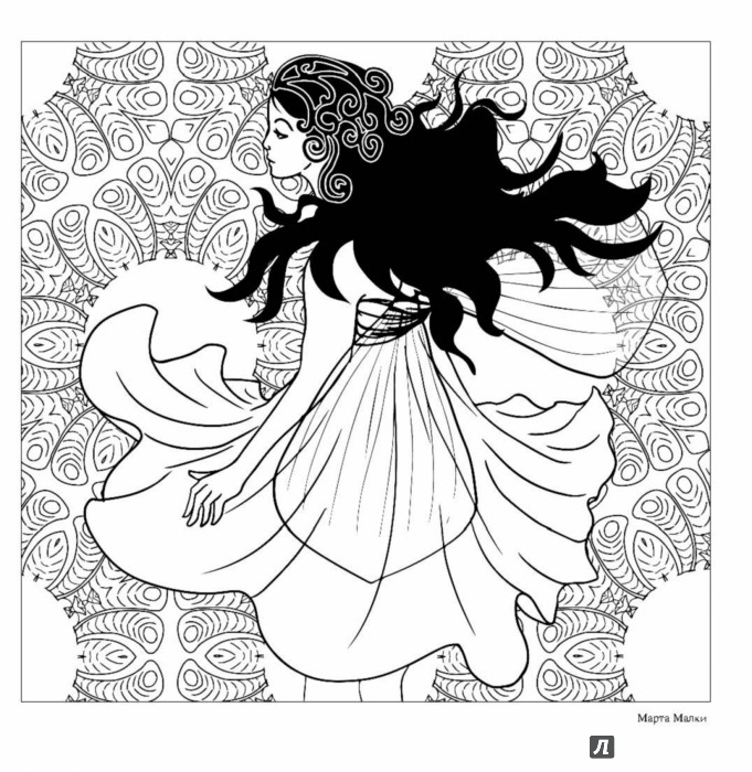 Иллюстрация 11 из 26 для Лесные феи. Раскраска-антистресс ...
