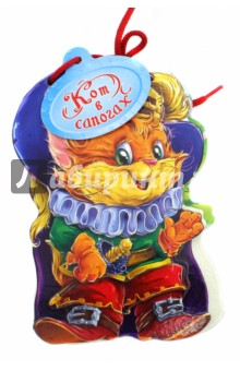 Купить Кот в сапогах, Ранок, Сказки и истории для малышей