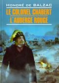 Le Colonel Chabert. L'Auberge Rouge