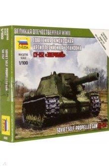 Купить Советская САУ СУ-152 Зверобой (6182), Звезда, Бронетехника и военные автомобили (1:100)