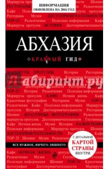 Абхазия как купить квартиру в абхазии 2014