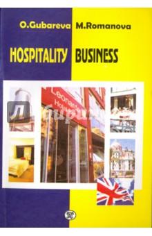 Hospitality Business. Учебное пособие архангельская а м украинский язык учебное пособие по развитию речи