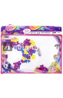 Доска для рисования My little Pony. Магнит + буквы + маркер (GT8262) Hasbro