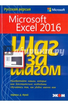 Microsoft Excel 2016 microsoft office excel 2007
