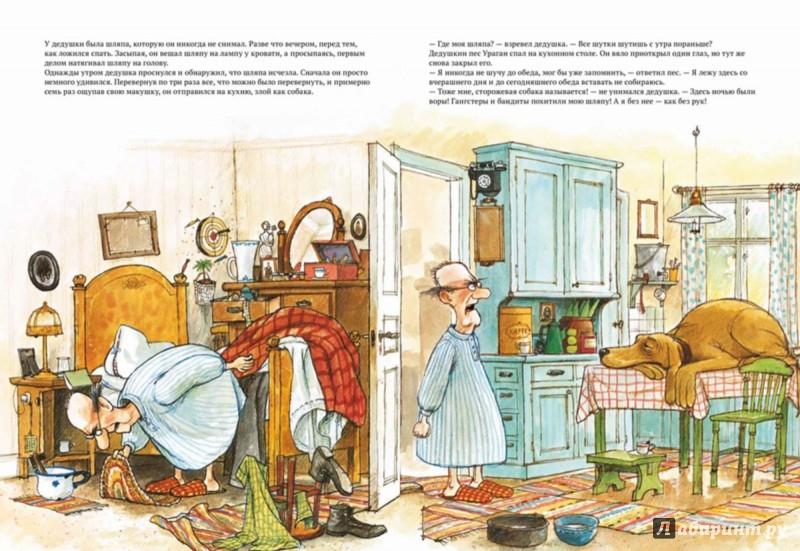Иллюстрация 1 из 41 для В погоне за шляпой - Свен Нурдквист | Лабиринт - книги. Источник: Лабиринт