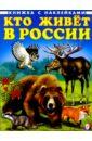 Кто живет в России отвертка fit 53301 wiha picofinish