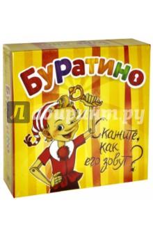 Купить Настольная игра Буратино (MAG04086), Magellan, По мотивам сказок и мультфильмов
