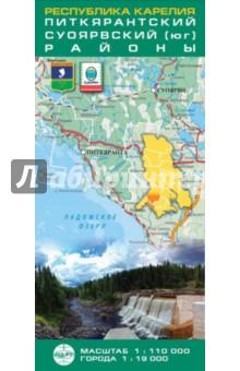 Республика Карелия. Питкярантский, Суоярвский (юг) районы. Карта складная