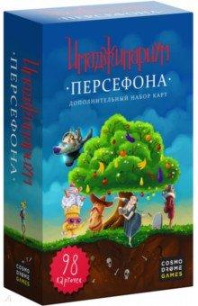 Карточная игра Имаджинариум. Набор карт Персефона (52008) игра настольная stupid casual дорожно ремонтный набор