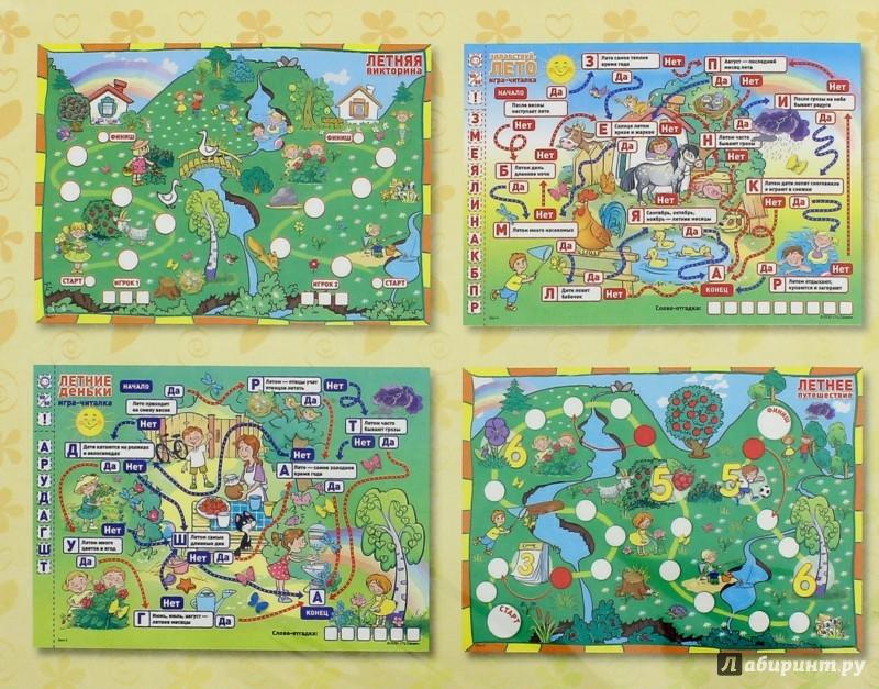 Игры на улице для детей летом 8 лет 135