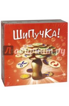 Купить Настольная игра Шипучка (DJ-BG05), Do Joy, Другие настольные игры