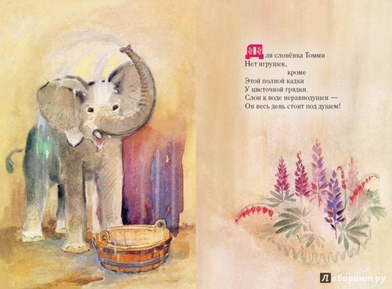 Иллюстрация 3 из 48 для Малышам о малышах. Стихи - Виктор Кожевников | Лабиринт - книги. Источник: Лабиринт