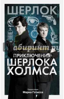 Приключения Шерлока Холмса что нужно чтобы увиличить лошадиные силы в стрит рей серах