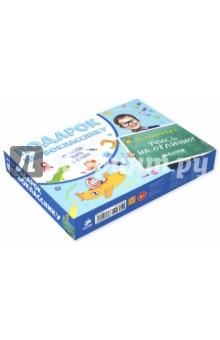 Подарок первокласснику. Комплект из 6-ти книг о в узорова е а нефёдова математика 4 класс летние задания для повторения и закрепления учебного материала