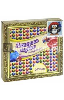 """Мозаика алмазная """"Пингвин"""" (20х20 см) (13455)"""