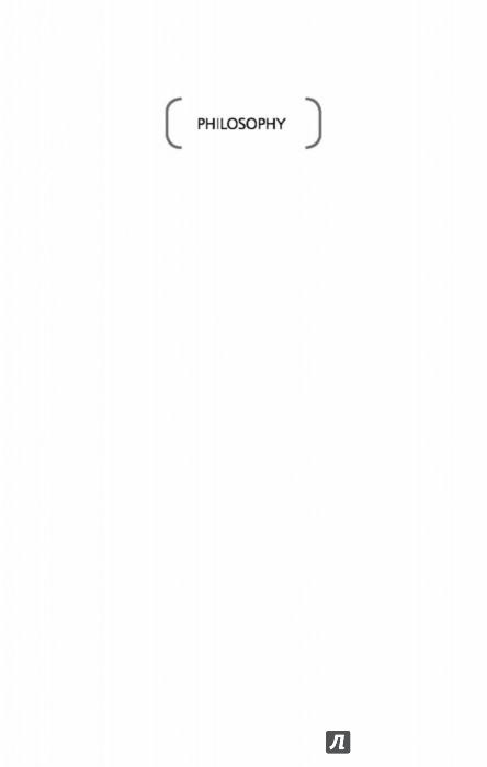 Иллюстрация 1 из 22 для Душа человека. Революция надежды - Эрих Фромм | Лабиринт - книги. Источник: Лабиринт