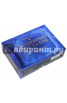 Подарочный набор Волшебные кристаллы бумбарам волшебные кристаллы синяя елочка