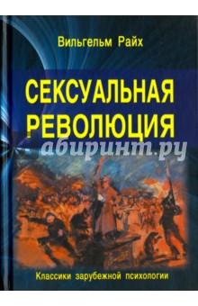 Зарождение цивилизации