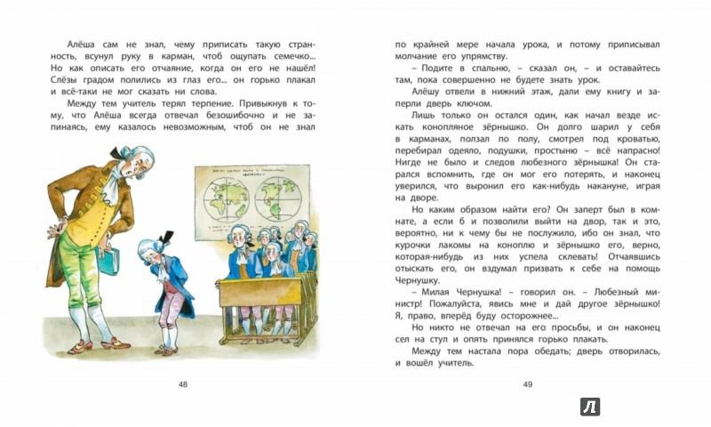 Иллюстрация эро литература, культуристки фистинг огромными предметами фото