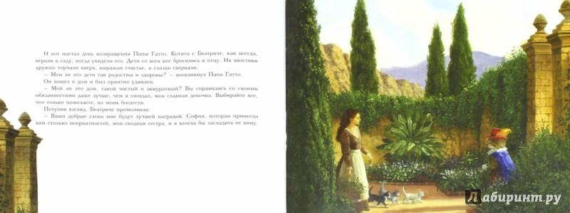 Иллюстрация 1 из 39 для Папа Гатто - Руф Сандерсон   Лабиринт - книги. Источник: Лабиринт