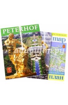 Петергоф, на испанском языке петергоф дворцы фонтаны и подробная карта буклет на русском языке