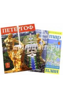 Петергоф, на русском языке петергоф  на английском языке