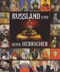 Правители России, на немецком языке