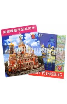 Санкт-Петербург и пригороды, на китайском языке отсутствует евангелие на церковно славянском языке