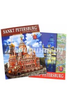 Санкт-Петербург и пригороды (на немецком языке) концептуализация денег в немецком языке