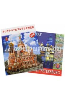 Санкт-Петербург и пригороды, на японском языке отсутствует евангелие на церковно славянском языке